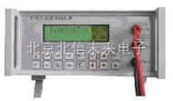 DL10-SDB-1六位半交直流数字电压表 交直流数字电压测定仪 数字电压表