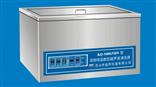 KQ-500GVDV昆山舒美双频超声波清洗器报价