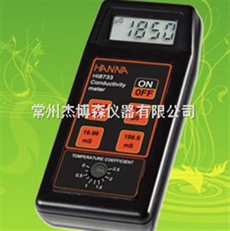 HI8733便携式电导率仪