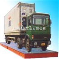 南京哪里維修100噸汽車地磅》100噸地磅秤價格》廠家直銷(唐山)100噸地磅~~
