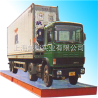 鄭州汽車地磅秤供應商+鄭州汽車地磅維修↖南京75噸地磅價錢
