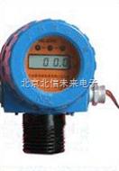 QT22-HL-2103隔爆型固定式CO气体检测变送器  固定式CO气体分析仪