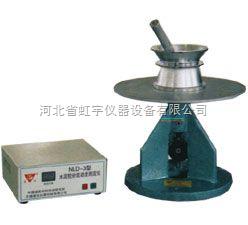 水泥胶砂流动度测定仪产品介绍