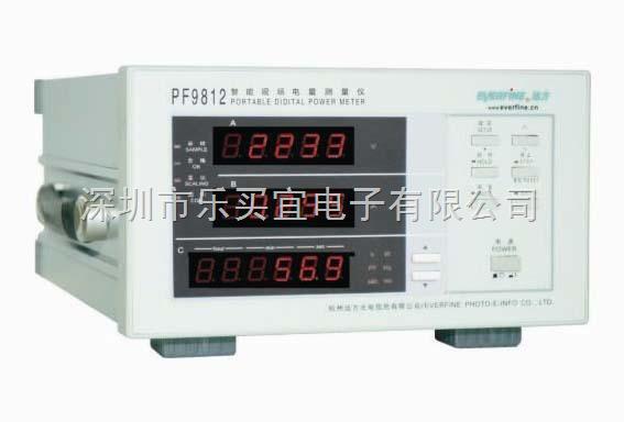 智能电量测量仪