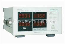 PF9811杭州遠方PF9811智能電量測量儀