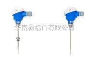 E+H物位计现货-原装E+H温度传感器