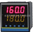 YK-12XB智能液位差数显测控仪