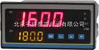 YK-12XC智能液位差数显测控仪
