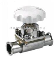 衛生隔膜閥 不銹鋼快裝隔膜閥