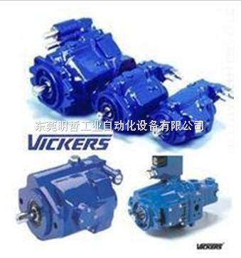 美国威格士VICKERS齿轮泵直销供应