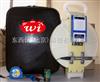 wi7531wi7531东西仪自产便携式电测水位计/金牌适(常年现货促销)