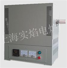 SYK-3-14高温管式电阻炉