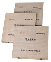 JJCC-120磁性分離板