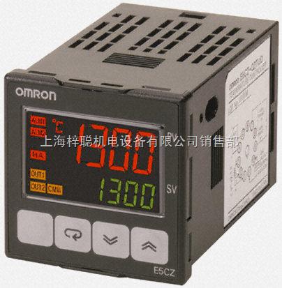 欧姆龙温控器 e5cz-c2mt