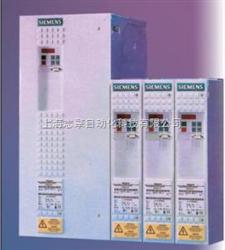 快速解决西门子6SE7033变频器报警 F001、F002、F011、、、找上海志擎
