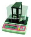 陶瓷块体密度测量仪