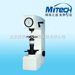 手动洛氏硬度计HR-150A