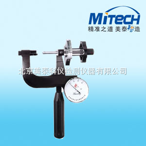 表面洛式硬度计MPHR-2S