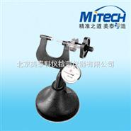 洛氏硬度计MPHR-4-2