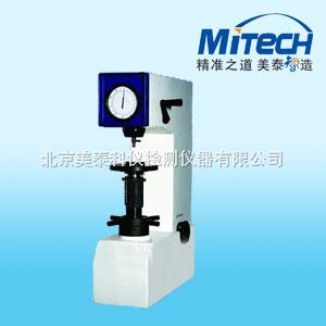 手动表面洛式硬度计HRM-45