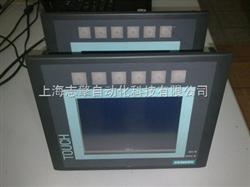 西门子6AV6 640-0DA11-0AX0触摸不灵低价专业维修