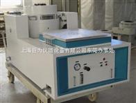 ES-10希尔振动试验台维修,希尔振动试验台升级,希尔振动试验台改造