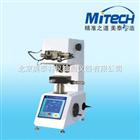 数显显微硬度计自动转塔HVS-1000Z