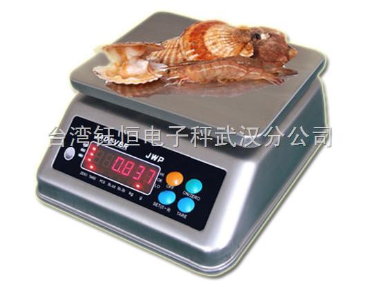 防水秤,钰恒防水秤,JWP防水电子桌秤