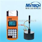 北京美泰便携式里氏硬度计MH310