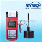 MH320河南郑州便携式里氏硬度计