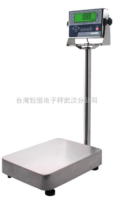 全不锈钢电子防水台秤