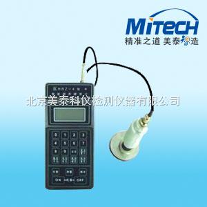 便携式超声波硬度计