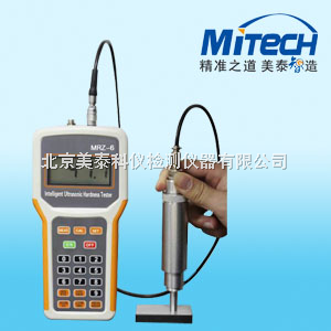 超声波硬度计MRZ-6