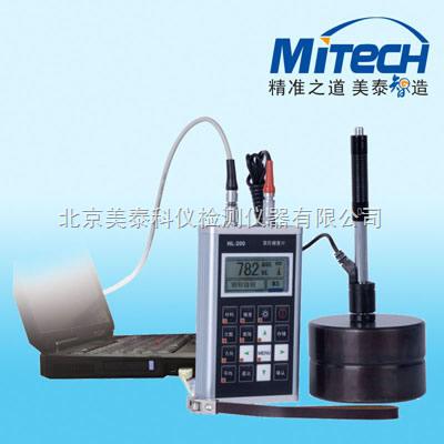 HL200北京美泰便携式里氏硬度计HL200