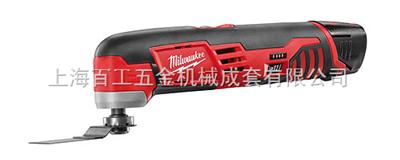 米沃奇C12 MT锂电池多功能机