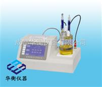 SCKF106型微量水分測定儀
