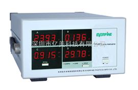 PF9805杭州远方PF9805智能电量测量仪(通讯接口型)