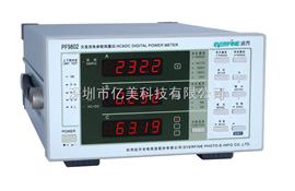 PF9802供应杭州远方PF9802智能电量测量仪(交直流两用型)