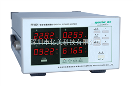 PF9804远方仪器 PF9804智能电量测量仪(限值报警型)