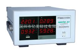 PF9800杭州远方PF9800电参数测量仪(基本型)