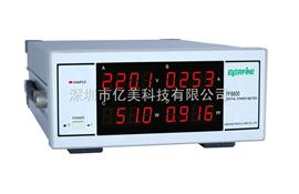 PF9800供应杭州远方PF9800数字功率计(紧凑型)