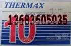 HXD2B轴承加装温度贴片