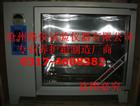 砖瓦泛霜试验箱国标5101—2003