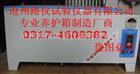 不銹鋼蒸煮箱ZSX-52型