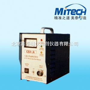 CEX-A便携式交直流磁粉探伤仪
