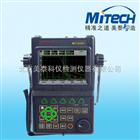 MUT800C北京美泰超声波探伤仪MUT800C