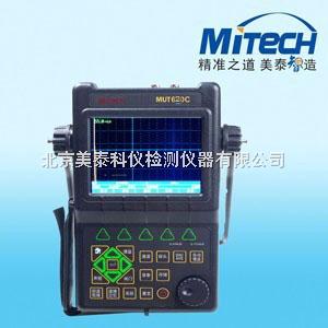 MUT620C北京美泰超声波探伤仪MUT620C