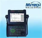 MUT810C北京美泰超声波探伤仪MUT810C
