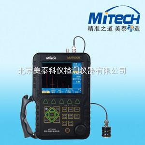 MUT600B数字式超声波探伤仪