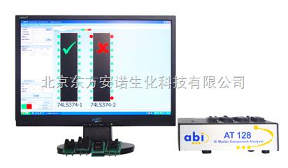 at128 全品种集成电路测试仪